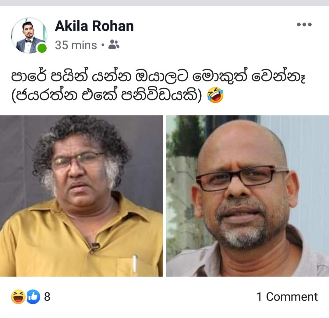 FB Post 1