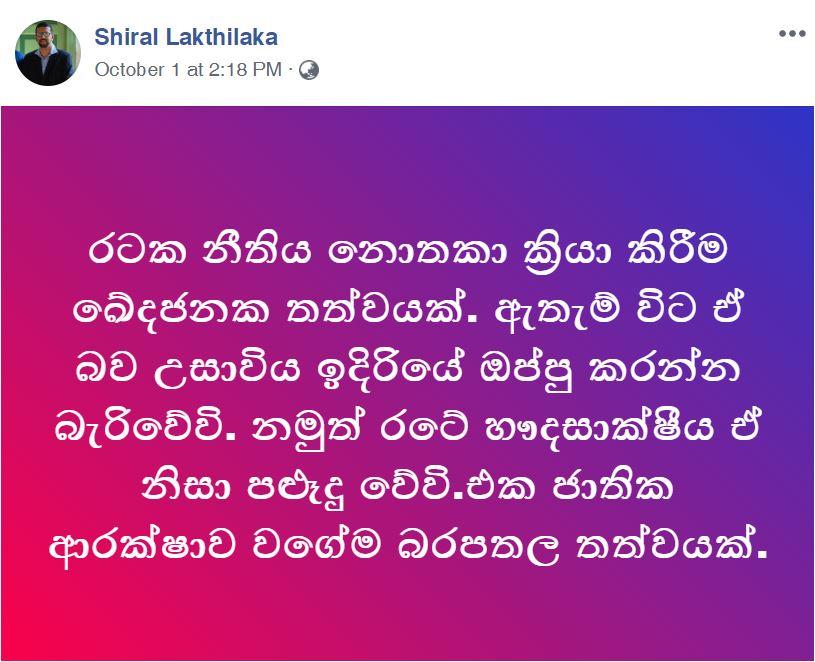 Shiral L Post