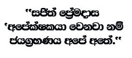 Text Mangala2