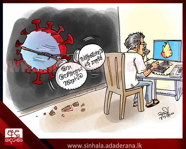 Derana cartoon