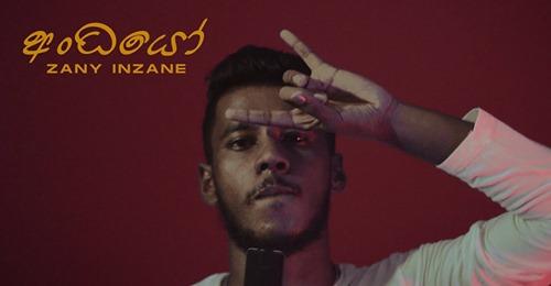 Zany Inzane - Andhayo අංධයෝ